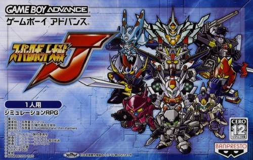 Screenshot-titre du test de Super Robot Taisen J