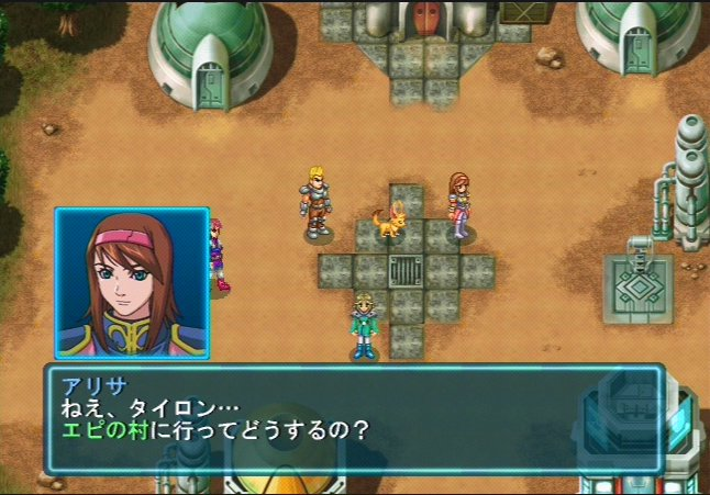 SEGA AGES sur SWITCH - Page 8 Sega_Ages_2500_vol_1_Phantasy_star_generation_1-004