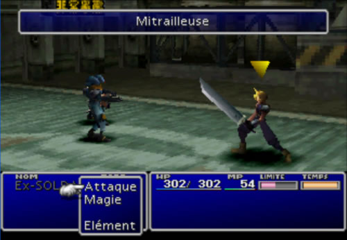 psx4 emulator how to download